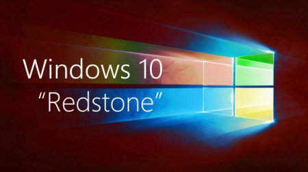 Microsoft запустит Windows 10 Redstone RS2 весной 2017 года